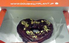 ハートドーナッツの画像