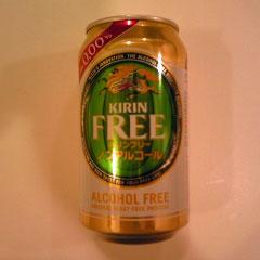 KIRIN FREE の画像