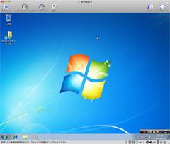 Windows 7 の画像