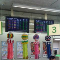 仙台駅のみどりの窓口の画像