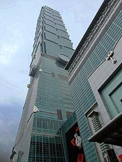 台北 101 の画像