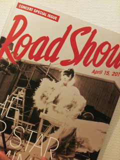 Road Show のパンフレットの画像